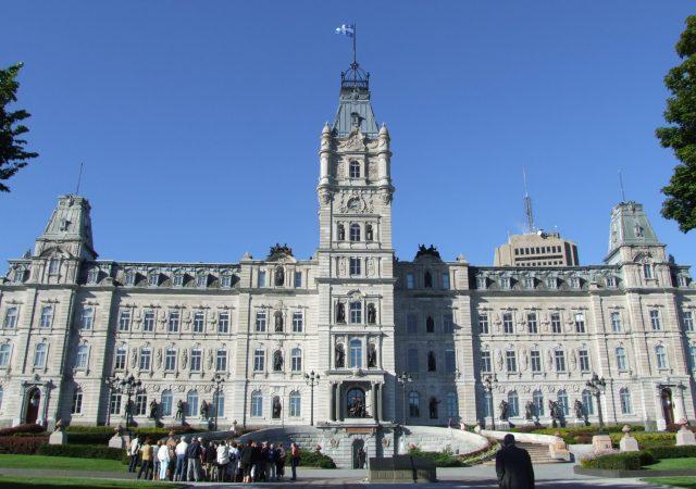 Pavillon d'accueil de l'Assemblée nationale, Québec